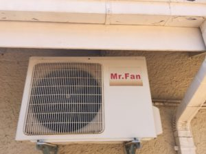 Fan at Victoria Lodge in Gaborone, Botswana